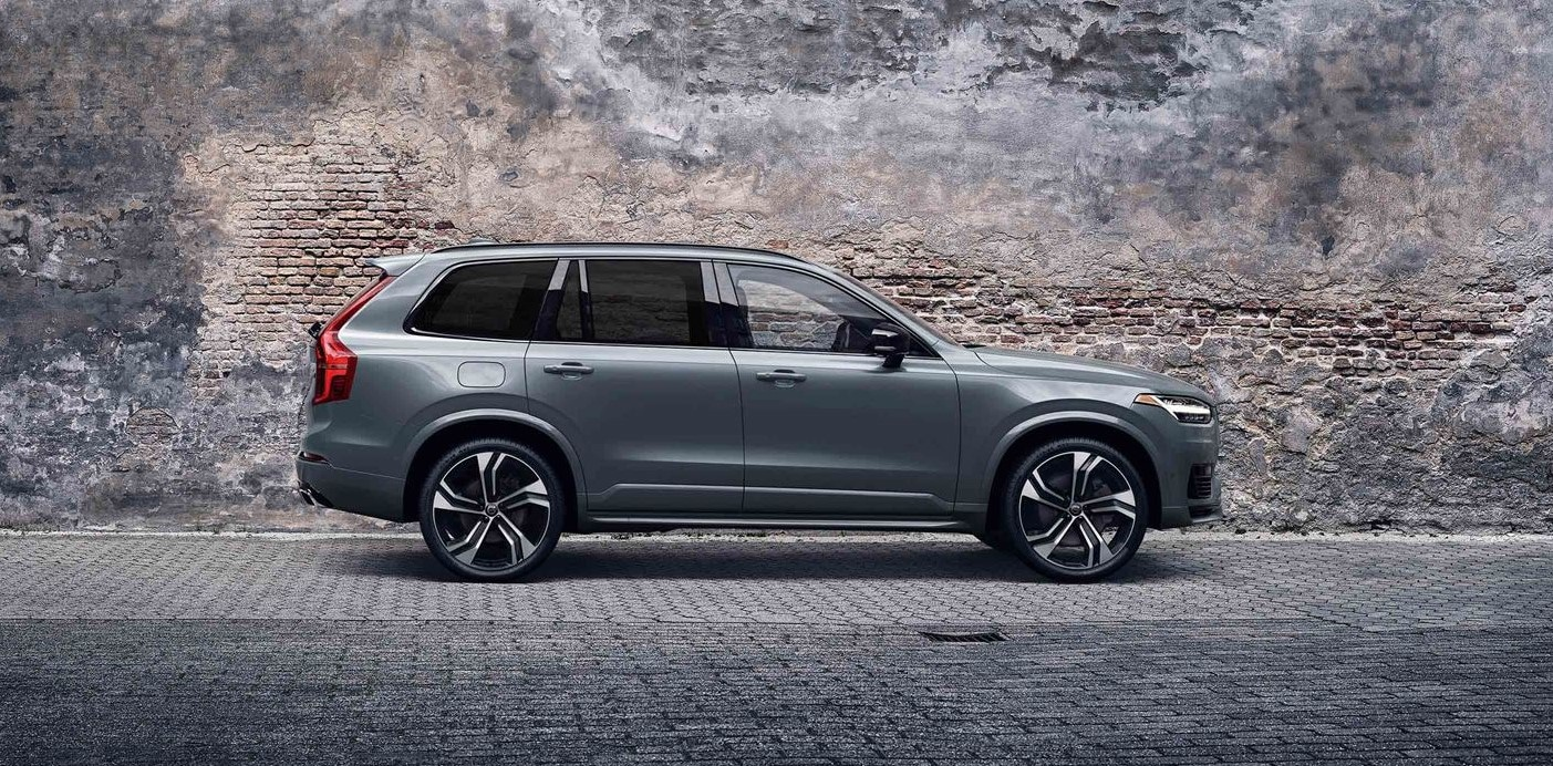 Volvo Dealers Nh >> 2020 Volvo Xc90 At Volvo Cars Keene New Used Car