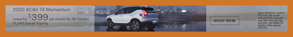 2020 XC40 - July Offer
