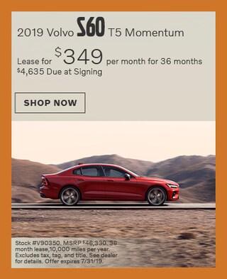 2019 S60 - July Offer