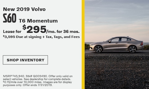 July 2019 S60 Lease Offer