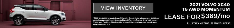 2021 Volvo XC40 April 2021