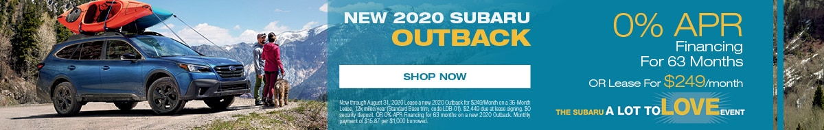 August - 2020 Subaru Outback