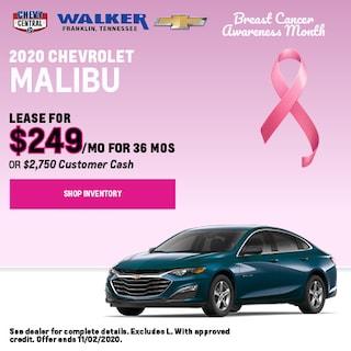 2020 Chevrolet Malibu - October