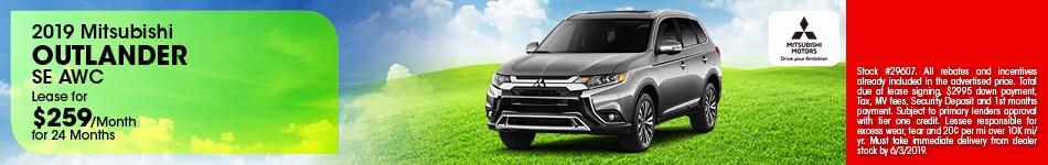 2019 Mitsubishi Outlander SE S-AWC - Lease