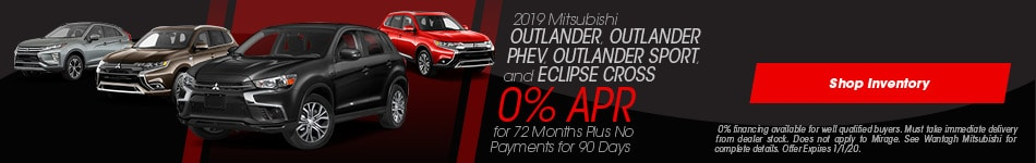 New 2019 Mitsubishi Outlander, PHEV, Eclipse Cross, Outlander Sport