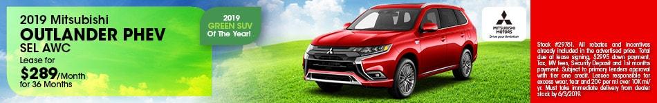 2019 Mitsubishi Outlander PHEV SEL S-AWC - Lease