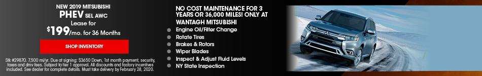 New 2019 Mitsubishi PHEV | Lease