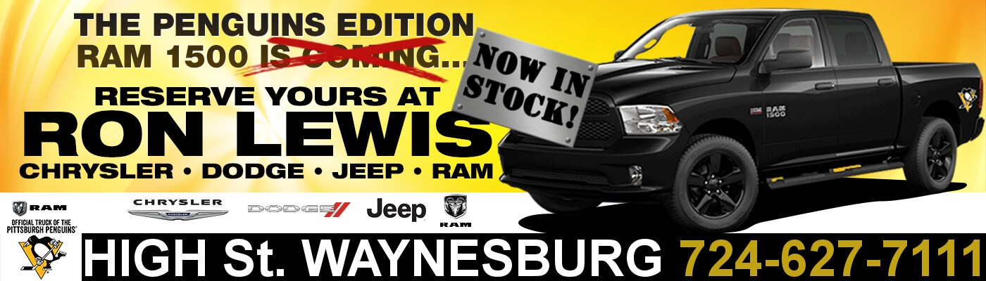 New Inventory | Ron Lewis CDJR Waynesburg Near Pittsburgh PA