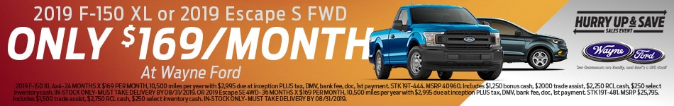 2019 Ford F-150 Lease - August