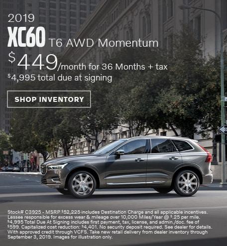 August   2019 Volvo XC60