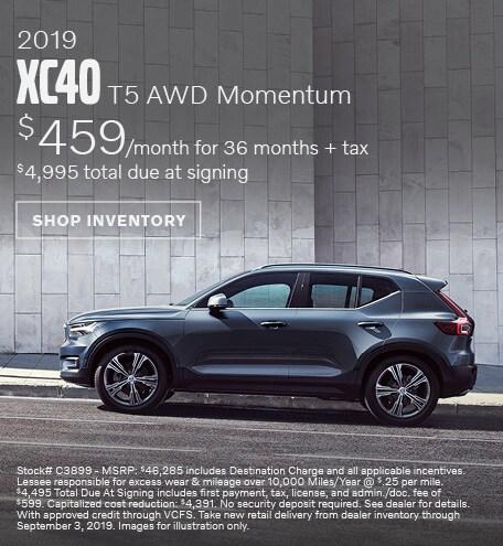 August   2019 Volvo XC40
