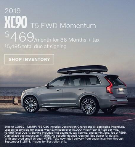 August   2019 Volvo XC90