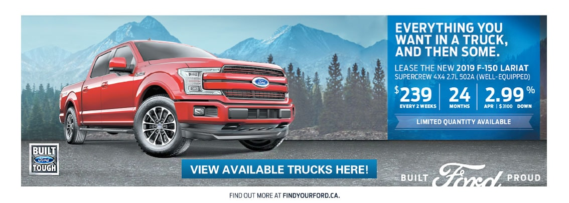Build And Price Your New Ford Car Or Truck Mainland Ford >> Ford Lincoln Dealer In Metro Vancouver Area Maple Ridge Bc