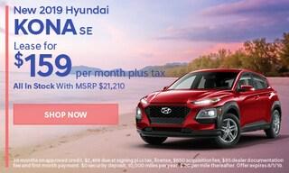 July | 2019 Hyundai Kona
