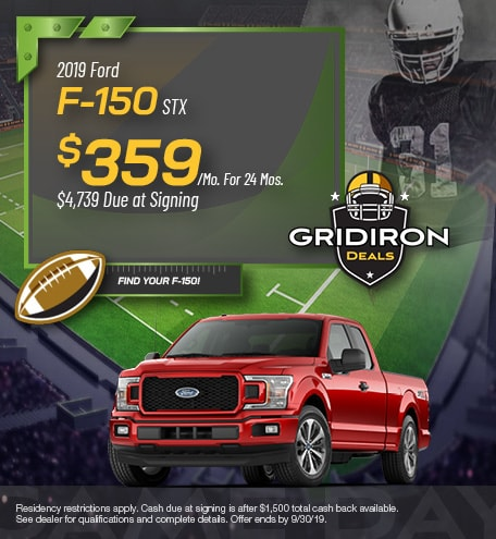 2019 F-150 - August