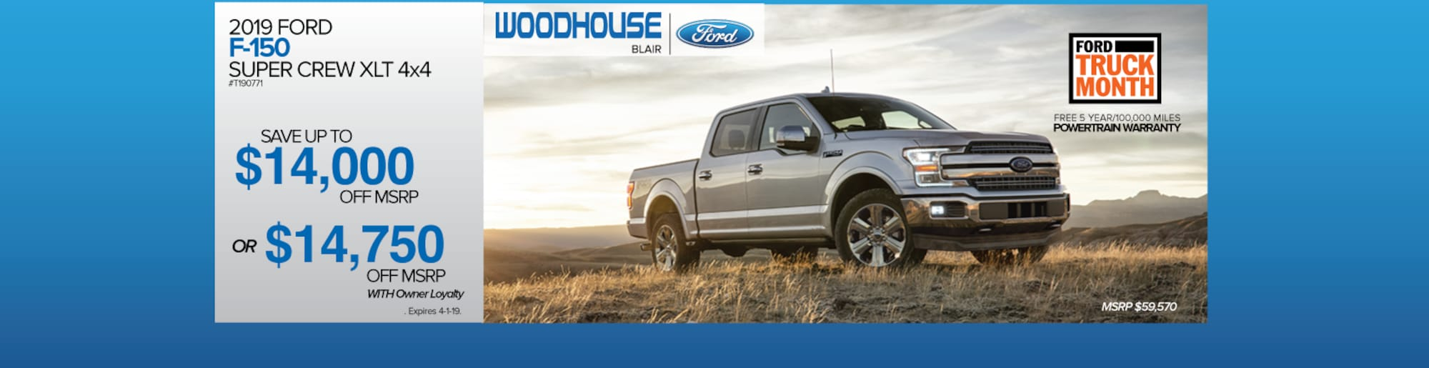 Woodhouse Blair Ne >> New & Used Ford Models | Woodhouse Ford Inc. | Blair, NE