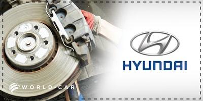 Hyundai - Complimentary Brake Inspection