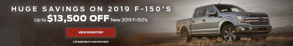 Savings on F-150s