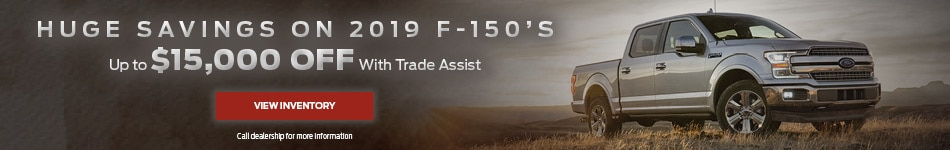 Huge Saving on F-150s, Up To $15,000 (Banner)