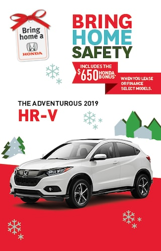 The 2020 Honda HR-V