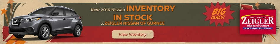 New 2019 Nissan Inventory - July 2020