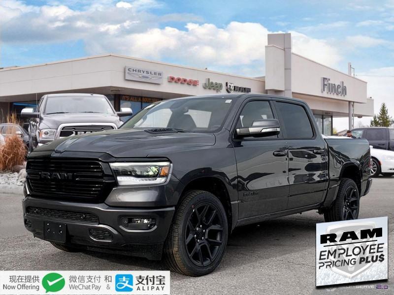 new 2020 Ram 1500 car, priced at $66,246